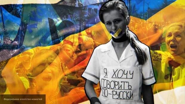 «А что выиграет Украина?»: депутат Рады Потураев предложил переименовать РФ