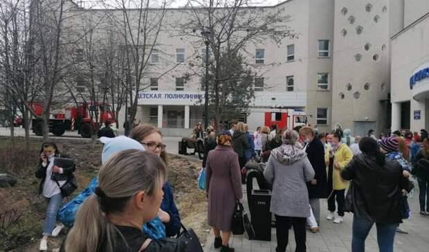 Изздания детской поликлиники вБелгороде эвакуировали людей