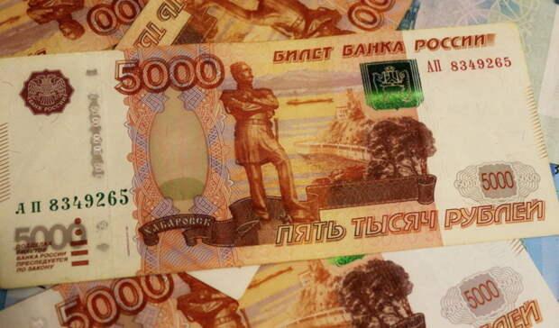 ВРоссии планируют повторить единовременные выплаты по10 тысяч рублей