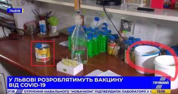 Вакцина от коронавируса по-львовски