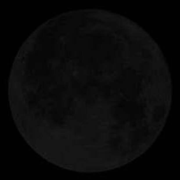 Фаза Луны: Новая Луна