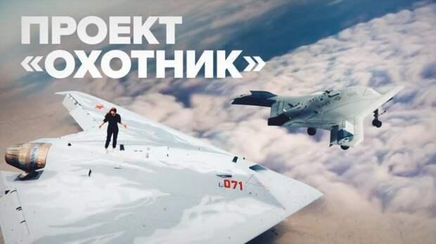 Суровый, сильный и стойкий: С-70 «Охотник» проходит наземные испытания