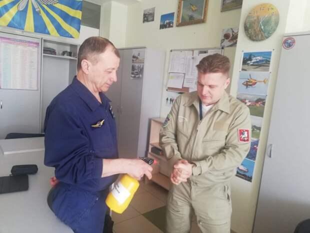 В Московском авиацентре проводится усиленная дезинфекция