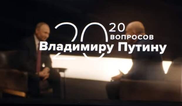 Путин: Россия сумела компенсировать все потери от санкций