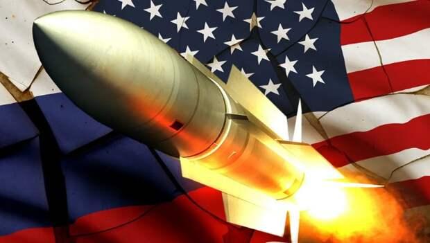 США пытаются навязать миру новую гонку вооружений