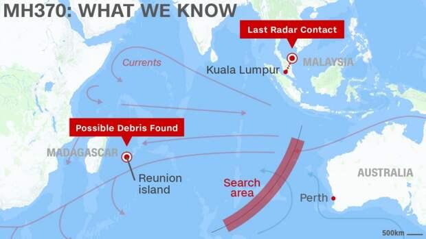Крушение рейса MH370 Malaysian Airlines признано намеренным