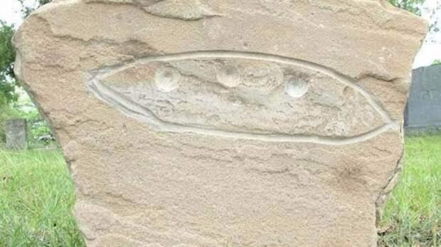 В США обнаружили могилу инопланетянина