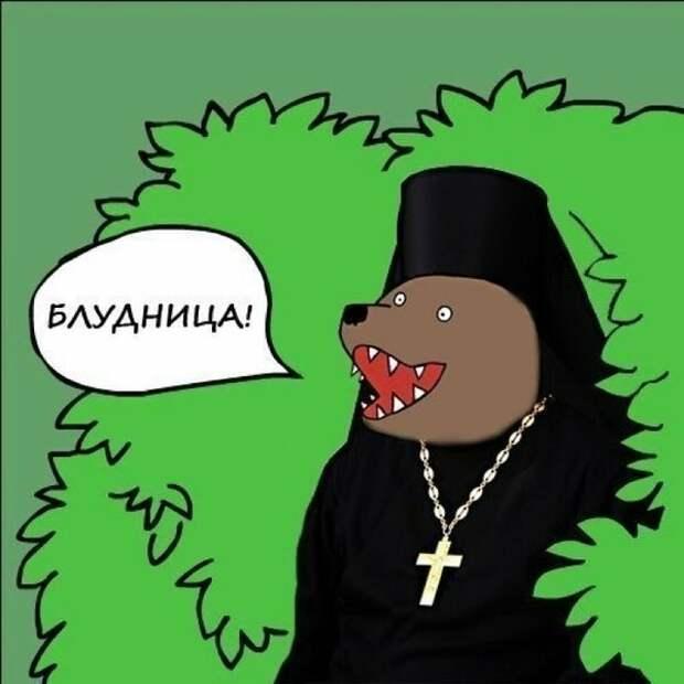 Между овцой и ведьмой. Почему я перестала ходить в церковь.