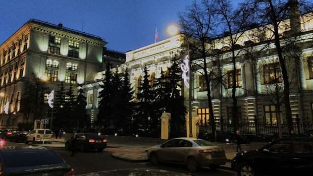 Ключевая ставка ЦБ РФ была повышена до 5%
