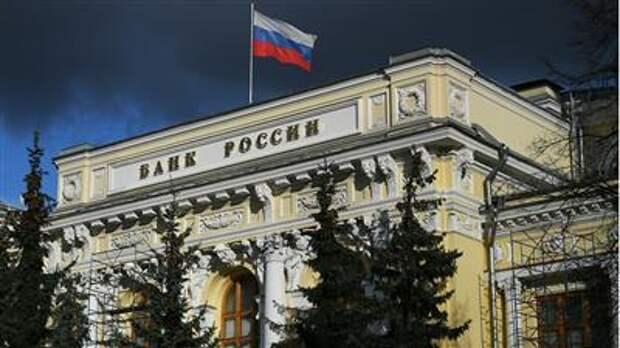 Банк России уточнит порядок формирования банками резервов