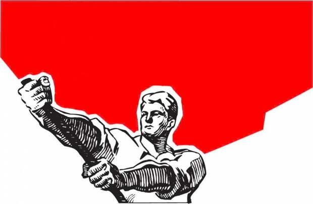 Последний бой капитализма?