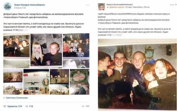 Дембельский альбом десантника, воевавшего в Чечне, спустя 18 лет вернулся к своему хозяину (4 фото)