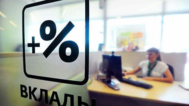 Эксперт рассказал о выгодной альтернативе банковским вкладам