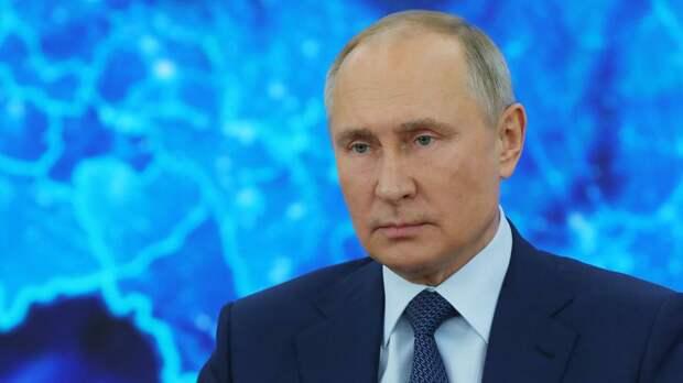 Владимир Путин выступил с компромиссным предложением для Запада