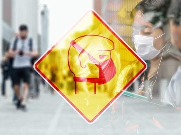 Китайское СМИ сообщило о первой смерти от нового вируса