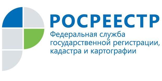 За 10 месяцев 2018 года москвичи обратились за экстерриториальными услугами Росреестра более 60 тысяч раз