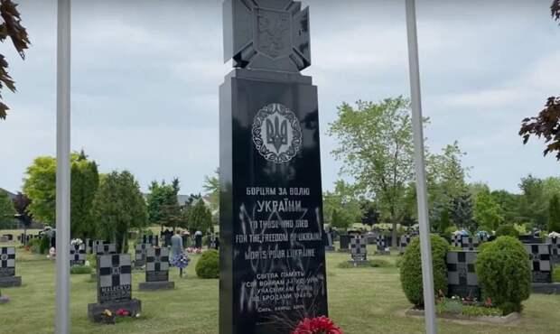 Голос Мордора: Канадская полиция сочла ненависть к нацистам преступлением