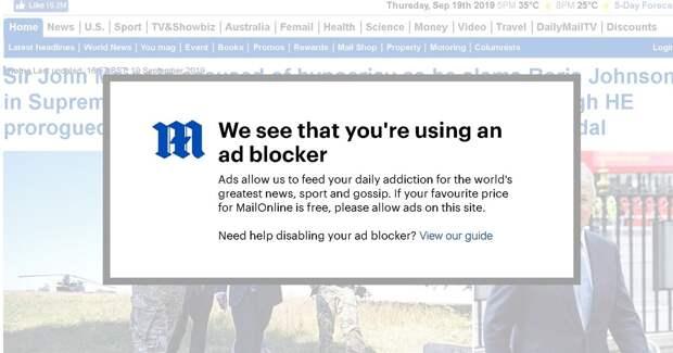 Популярность блокировщиков рекламы пошла на спад