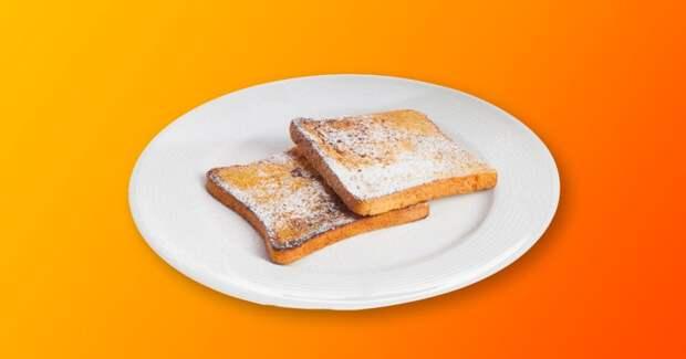 Вот что едят на завтрак люди из разных стран