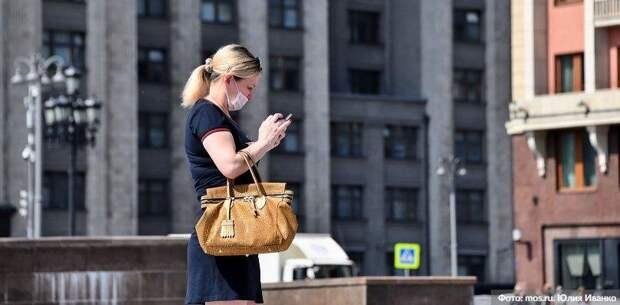Собянин рассказал об итогах ограничительных мер в Москве за неделю Фото: Ю. Иванко mos.ru