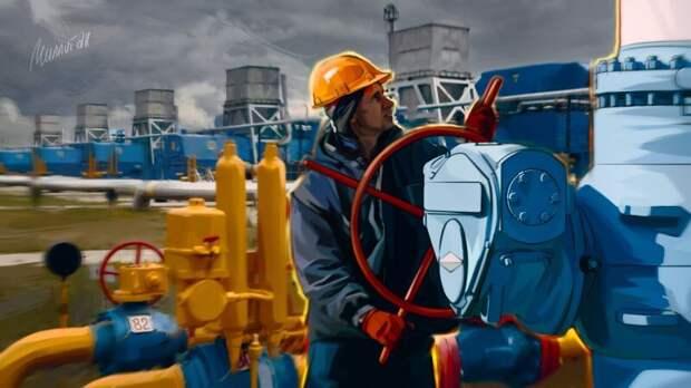 В Fitch заявили, что реверс газа РФ мешает Украине покупать СПГ у США