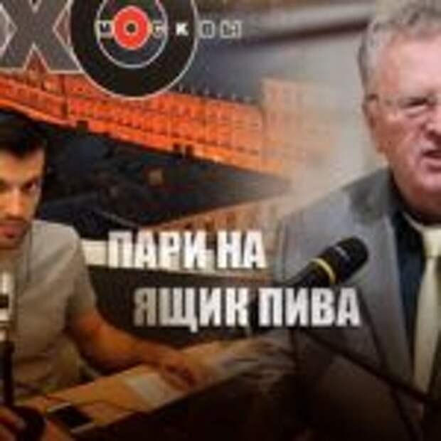 Жириновский рассказал о пари с Нарышкиным о вхождении Белоруссии в состав РФ