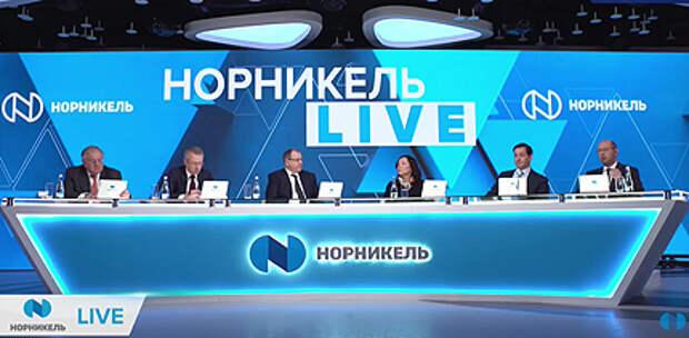 """""""Норникель"""" выплатит штраф в 146 млрд рублей за счет снижения прибыли и дивидендов"""