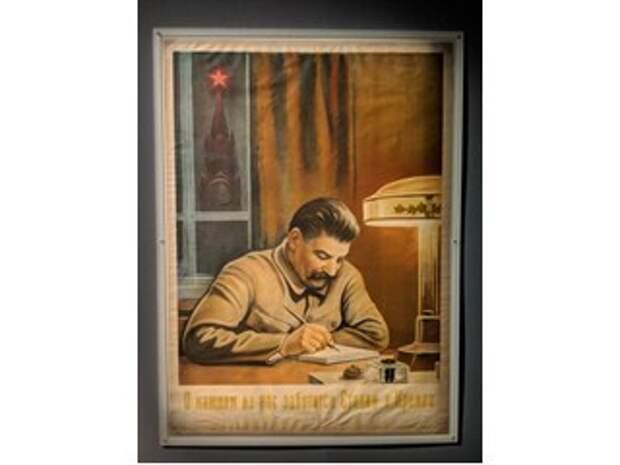 Как Сталин общался с народом