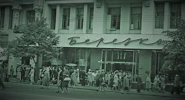 берёзка ссср, магазин березка, молодость,  советские киоски