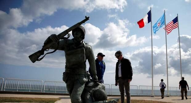 Трамп, Макрон и Мэй в Нормандии: чего ожидать от встречи