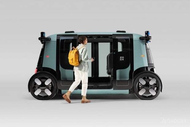 Представлено электрическое роботакси, способное непрерывно обслуживать клиентов на протяжении 16 часов