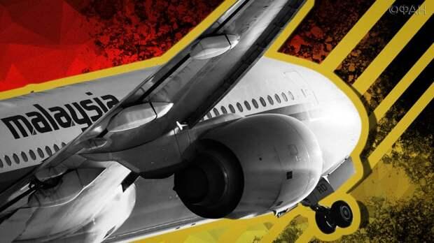 Гааге придется ответить за обвинение России в крушении МН17