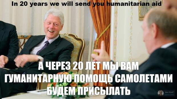 Путин победил в нефтяной войне - 2