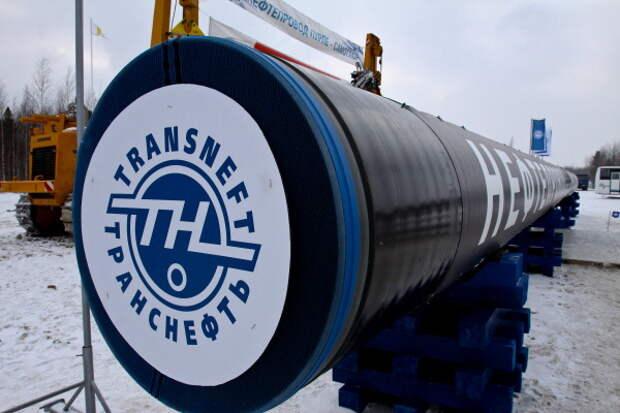 """ФАС повысила тарифы """"Транснефти"""" на 2019 год"""