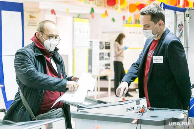 ВТюменской области назвали аутсайдера поактивности навыборах