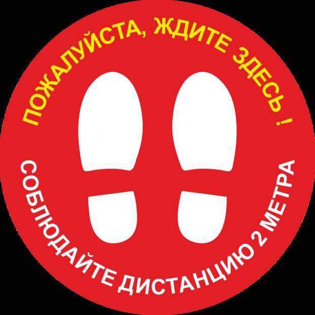 Прикольные вывески. Подборка chert-poberi-vv-chert-poberi-vv-24370614122020-2 картинка chert-poberi-vv-24370614122020-2