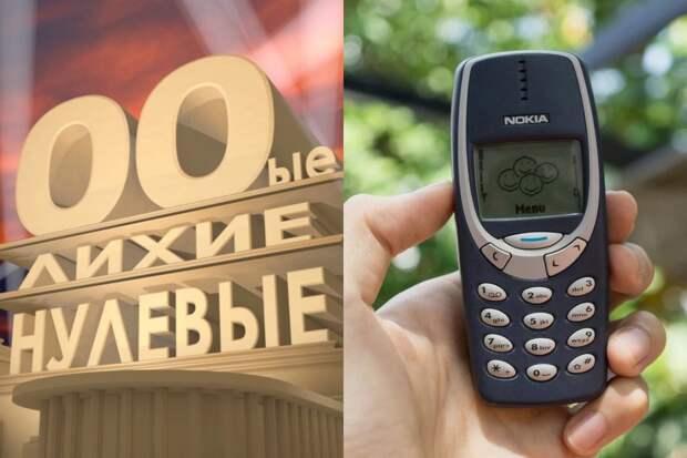 Тест для родившихся в 90-х: как хорошо вы помните нулевые и 2010-е?
