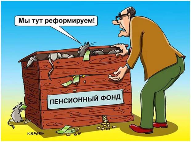"""Александр ЗИБОРОВ:   """"ЗАМОРОЖЕННЫЙ ТРИЛЛИОН"""""""