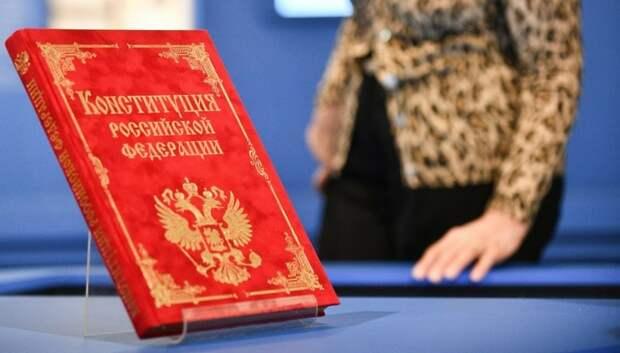 Шатры для голосования по поправкам к Конституции установят по всему Подмосковью