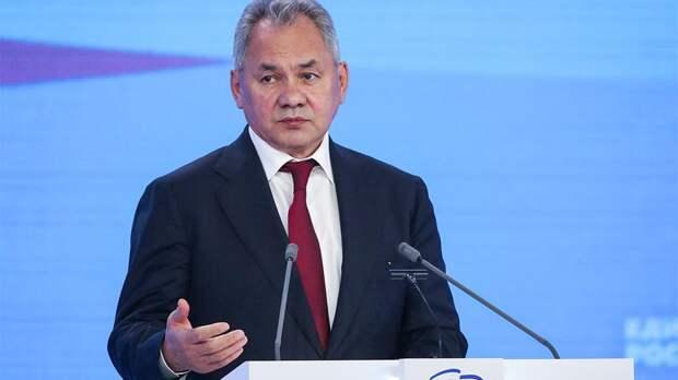 """На Украине изумились неявке Шойгу """"для вручения подозрения"""""""