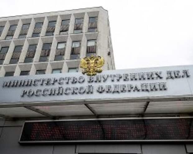 Как приручить экстремистов: МВД написало стратегию на 10 лет