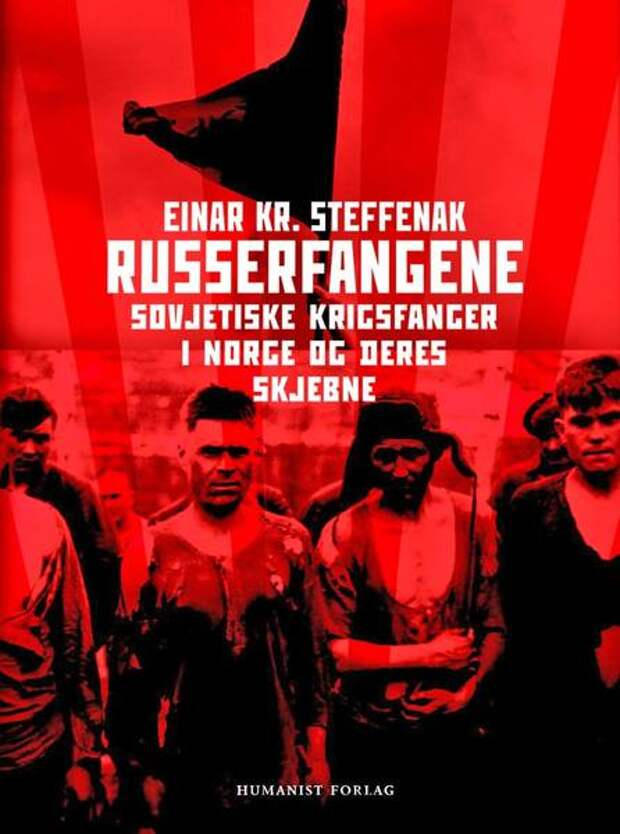 Книга историка Эйнара Штеффенака о советских военнопленных в Норвегии.