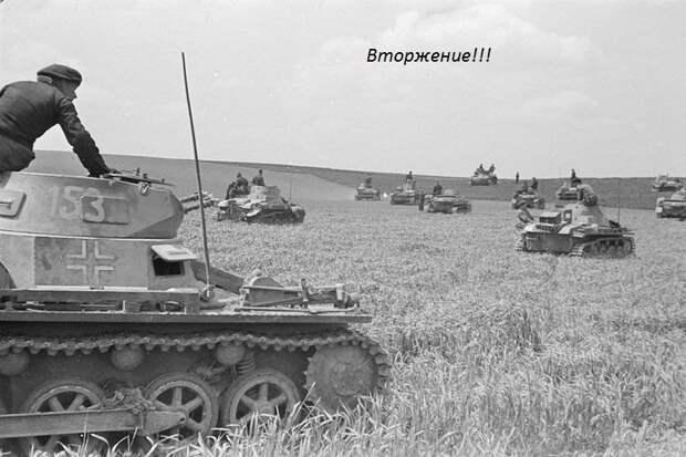 Массовое применение танков