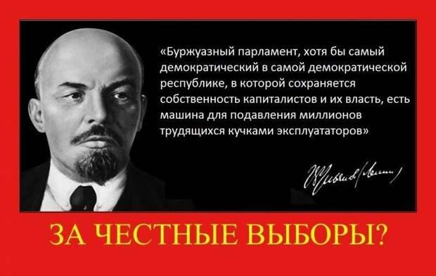 Запомните, власть не выбирают!!! Она принадлежит сильным: Совет Федерации одобрил новые «драконовские» штрафы для россиян