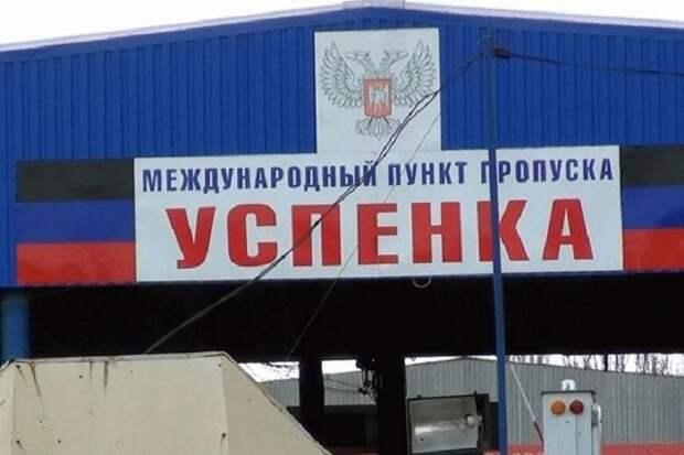 Через «Успенку» в РФ проехали 32 тентованных грузовика с неизвестным грузом