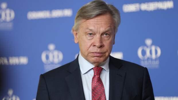 Пушков заявил, что Чехия не может диктовать условия России