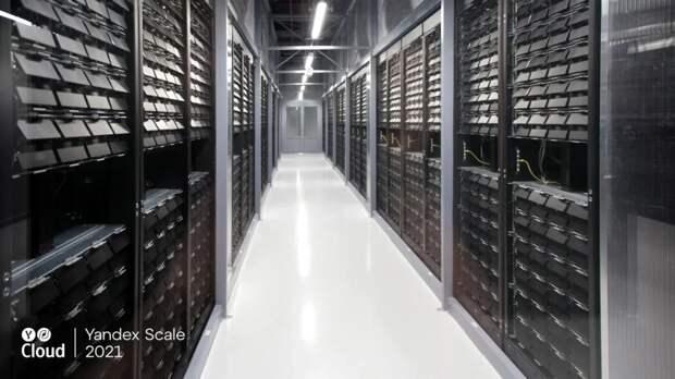 Новые серверные стойки и облачные сервисы. Итоги конференции Yandex Scale 2021