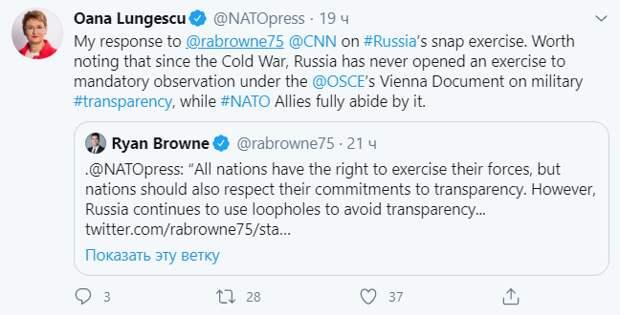 Внезапная проверка войск России озадачила НАТО: Альянс пожаловался на военную непрозрачность