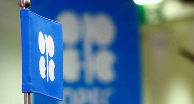 ОПЕК+ договорились онаращивании нефтедобычи