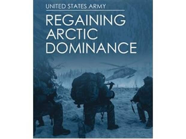 Армия США планирует захватить господство в Арктике